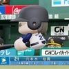 【パワプロ2018】オリジナル選手『六本木 裕貴』