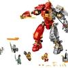 レゴ(LEGO) ニンジャゴー 2020年の新製品?!