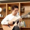 南澤大介ギターセミナー『ソロ・ギターのしらべ』with HISTORY開催!!