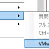 ESXi のインストールメディアからVMware Toolsの ISO ファイルを抜き取る。