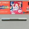 スーパーファミコンのアドベンチャーゲームだけの大人気名作ソフトランキング30