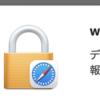 レンタルサーバXREAのwordpressサイトをhttps化(SSL対応)できないときの確認事項