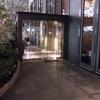 新宿歌舞伎町 きれいなトイレも有り高級感ある待ち合わせ場所の情報