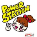 POWER STATION STAFFのつれづれ日記