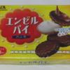 森永製菓 エンゼルパイ