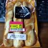 値引き 【フジパン クリームツイスト3本入り】
