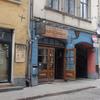 Folkklubs Ala Pagrabs(リガ/Bar)