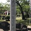 織田信長27歳vs今川義元42歳*写真で見る『桶狭間の戦い』