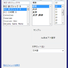 プログラミングにも使える、MORISAWA BIZ+フォントをおすすめしたい