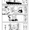 空手家vs海賊に興奮するカニ