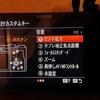 【α7C】オールドレンズ向け設定覚書