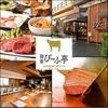 【オススメ5店】堺・高石市・和泉市(大阪)にあるステーキが人気のお店