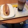 ドトールコーヒーショップ 札幌元町店 看板商品の名に恥じぬジャーマンドック
