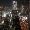 東京のオフィスにはなくて、八ヶ岳のオフィスにあるもの。