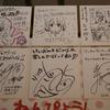 アニメ『けいおん!!』関連の展示販売会、「赤坂ビッグバン」に行ってきた。