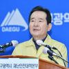 韓国元首相の大問題発言