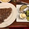 クラークスビルで美味しいステーキを求めるなら、ここはお勧めしません。