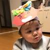 男同士奮闘記2~節分~