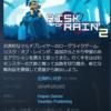【RISK OF RAIN 2】久々の更新