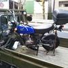 #バイク屋の日常 #ホンダ #エイプ #レッカー