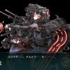 【後段作戦】トラック泊地沖(E3)戦力ゲージ破壊