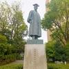 【浪人①】私が京都大学文学部に合格するまで #5