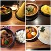 スープカレー好き必見!!カレー好き男が選ぶ、北海道・札幌市・北区のスープカレー特集!!~カレー激戦区の北区には美味しいスープカレーのお店がつくさん!!~