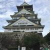 大坂城天守閣に昇ってきました