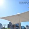 【パラソル】テント生地で高耐久・高品質のパラソルを実現!