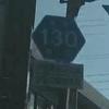 #401 伊豆長岡から戸田への最短経路 県道130号線