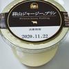 *蒜山酪農農業協同組合* 蒜山ジャージープリン 398円(税込)