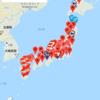 日本全国の電子部品店マップを作成しました