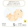 妊婦ブログ☆今日で39w2d。予定日まで後5日。