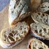 【天然酵母】自家製天然酵母で作るフランスパン「バゲット」生地の作り方・レシピ。