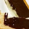 ブルボンのスライス生チョコレートを食パンにのせて食べてみました。