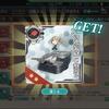 【海風改二】精鋭「二四駆逐隊」出撃せよ! 攻略