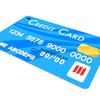 そのクレジットカード発行、本当に一番お得なサイトでやってます?