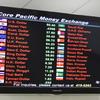 【セブ島留学】9週間のセブ島語学留学を終えて、マクタン空港より出国しました!