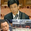 「もう一度『佐川氏の国会証人喚問』を求める署名」と「悲しすぎる」(自殺職員の妻)と唐池公園の花