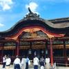 最後の夏を探しに〜福岡遠征〜【ジャニオタ遠征記】