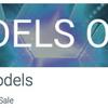 【大規模セール】BIGGEST SALE EVER 3Dモデルカテゴリが出現!さっそく中を覗いてみたよ。