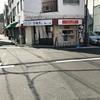 【らーめん】清麺屋 (日本橋)