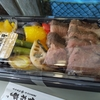 母娘2人旅、特急電車内で出鼻をくじかれる DHC赤沢温泉郷旅行記(1)