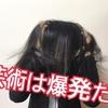 """CroMenコラム回転寿司【7皿目】""""とだ""""の生活に欠かせない○○!"""
