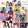 11月から始まる韓国ドラマ(スカパー)#3週目 放送予定/あらすじ