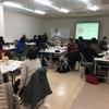 アドラー心理学研究会ふくやまの企画で「教える技術」のワークショップを5時間のプログラムで開催しました。
