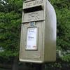 金色の郵便ポスト