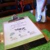 【牧場の世界観がいい】生クリーム専門店MILK CAFE (ミルクカフェ)