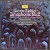 アバド シカゴ交響楽団〈CD5/8〉
