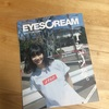 EYESCREAM no.145